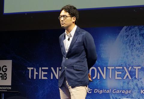 【仮想通貨】THE NEW CONTEXT CONFERENCE 2017 TOKYO:AIとブロックチェーンの融合