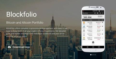 【仮想通貨】暗号通貨ポートフォリオアプリのBlockFolioがプライバシーに関する声明を発表