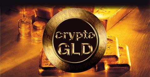 【仮想通貨】CryptoGLD(暗号金)世界初ゴールドバックが誕生|100%金裏付けの仮想通貨