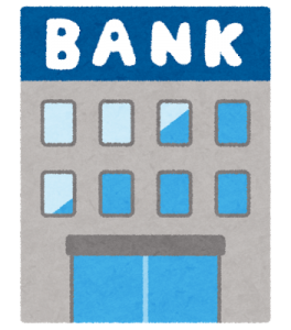 【仮想通貨】次世代銀行「smartBANK」