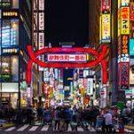 【仮想通貨】東京にある風俗店までもがビットコインによる支払い可能へ。
