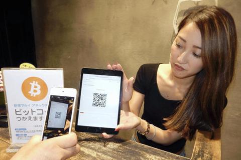 【仮想通貨】仮想通貨へ投資してる日本人はたった3%らしいぞwwwwwwwまだまだ成長するだろwwwwww