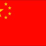 【仮想通貨】中国の暗号通貨詐欺、47,000人被害か?