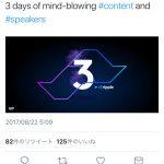 【仮想通貨】Ripple公式ツイッターで謎のカウントダウン!大きな動きがあるか!!!