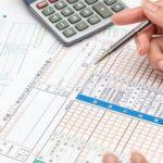 【仮想通貨】仮想通貨の税金に関するQ&Aをまとめてるブログを紹介します。