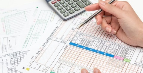 【仮想通貨】仮想通貨で儲けたお金の税金計算難しすぎwwwwwwwwwwwwww