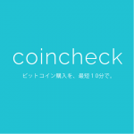 【仮想通貨】CoinCheckが中国語対応