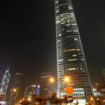 【仮想通貨】香港証券先物委員会がICOに対する見解を発表