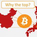 【仮想通貨】日本が世界最大のビットコイン市場へ「中国取引所閉鎖は良い事?」