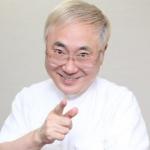 【仮想通貨】高須院長が情報提供と引き換えに30ビットコイン要求される!!!