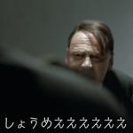 【仮想通貨】とあるZaifユーザーの作った動画が「泣ける」「爆笑」と仮想通貨ユーザー達の間で話題にww