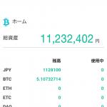【仮想通貨】ビットコイン高騰!!ほぼ200万wwwwwwwwwwww