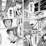 【仮想通貨】5ch砲(全力ロング)発動した結果wwwwwwwwwwwww