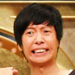 藤崎マーケット・トキさん、NEM(ネム)の返金に大はしゃぎwwwwww