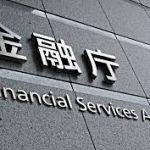 金融庁が仮想通貨の規制強化の検討急ぐ・・・