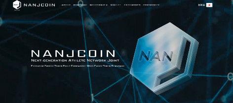 【仮想通貨】なんJ民が作った仮想通貨「NANJ」のエアドロップ申請が2万件突破wwwwwwおまえら急げwwwwwww