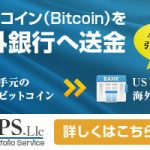 【仮想通貨】仮想通貨をテーマにしたアイドルユニット誕生wwwwwwwwww