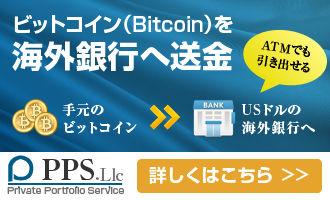 【仮想通貨】ビットコインを購入すべき3つのポイント。勢い衰えず価格は80万円に迫る勢い。