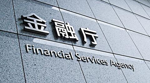 日本の仮想通貨に対する規制がひどすぎる・・・