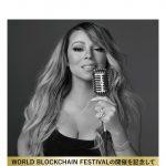 マライアのライブが最高だったワールドブロックチェーンフェスティバル2018!!一方、協賛のノアコインwwwwwwwwww