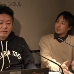 【悲報】堀江貴文さん、仮想通貨インフルエンサーKAZMAX氏に対して「こんな奴知らん」