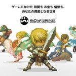 日本発の本格ブロックチェーンゲームがクラウドセール1時間で売上360ETHを記録wwwwww