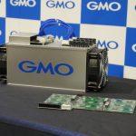 GMOが207億円の最終赤字!仮想通貨のマイニング事業で損失・・・