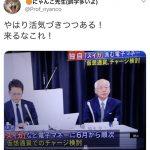 【朗報】Suicaを含む電子マネー 仮想通貨チャージ検討