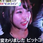 仮想通貨女子の宮脇咲さん、ラファエルさん本人からYouTubeを教わるwwwwww