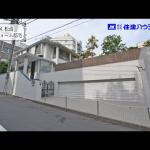 【画像】東京で12億5000万の豪邸をご覧くださいwwwwwww.