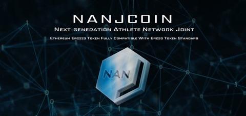 仮想通貨NANJCOIN、2851万枚が一気にお買い上げされるwwwwww