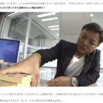 与沢翼さんが一億円を片手に不人気クラウドファンティングへ投資!?