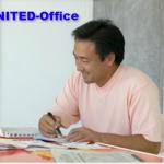 【一押しツイートまとめ】不動産投資は都心一等地で法人登記可、会議室のあるバーチャルオフィス【ユナイテッドオフィス】で
