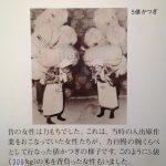 【画像】 昔の日本の女性は力持ちでした