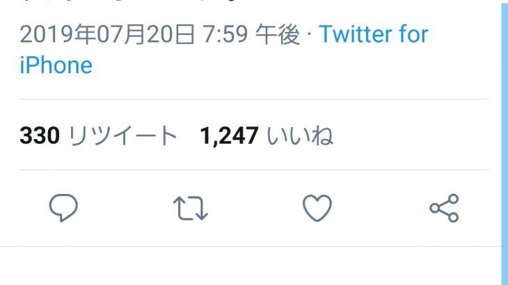 【速報】松本人志が動き出す。吉本対抗か?
