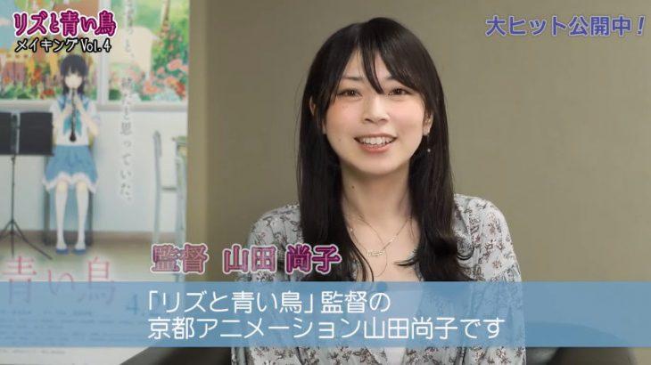 【画像】 京アニの社員が美人すぎると話題! 犯人を絶対に許すな!!