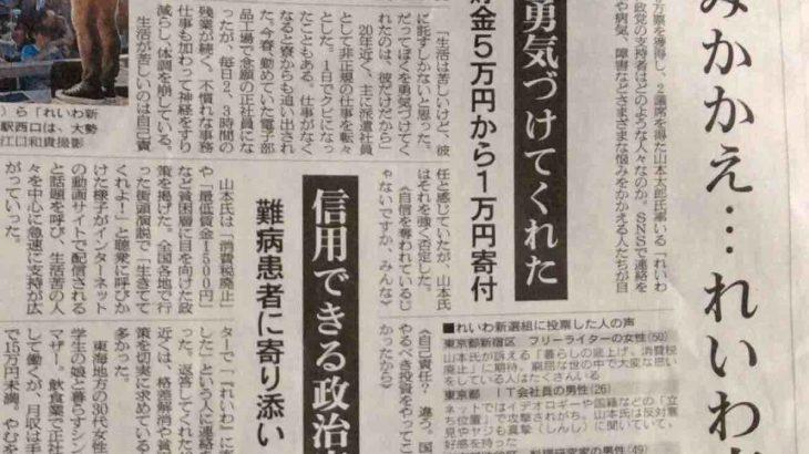 【tweet】金融資産の1/5とか!
