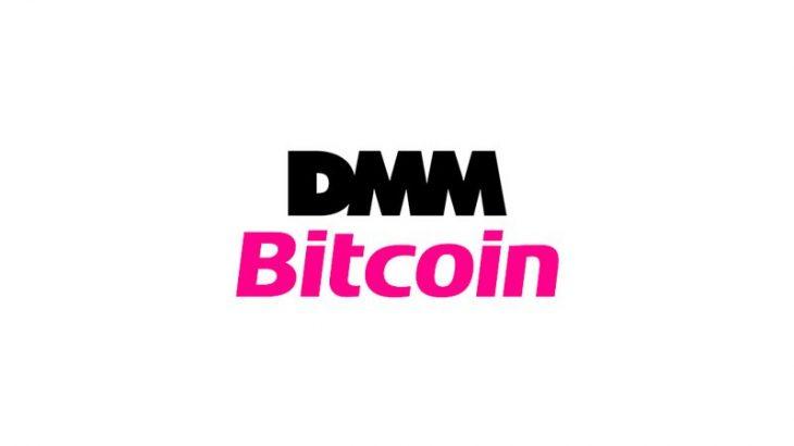 DMMBitcoin