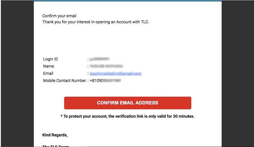 TLCメール確認
