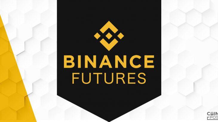 【tweet】ビットコイン情報更新→バイナンス、仮想通貨先物取引所の正式ローンチを発表 –