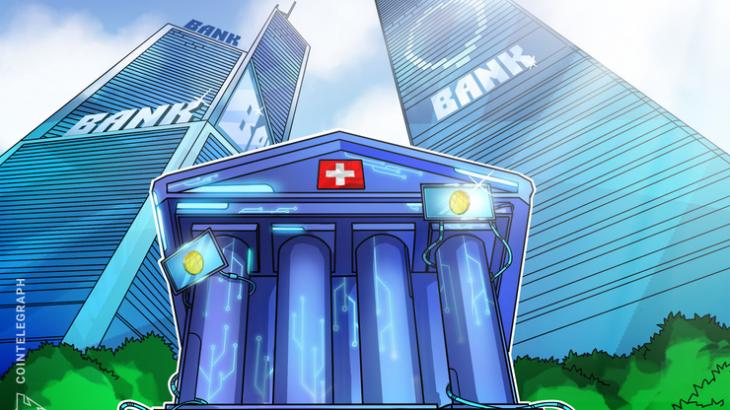 【tweet】仮想通貨ビットコインとイーサリアムのトレーディング開始、またスイスの銀行で