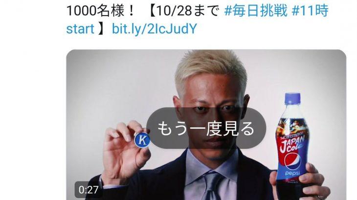 【tweet】本田とコイントスしただけで返信8件は草