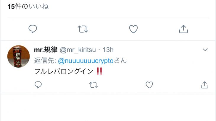 仮想通貨インフルエンサー総合スレ★111