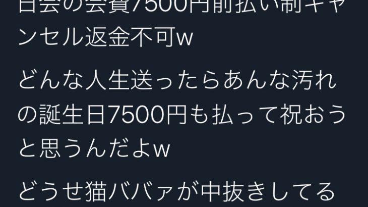仮想通貨インフルエンサー総合スレ★115