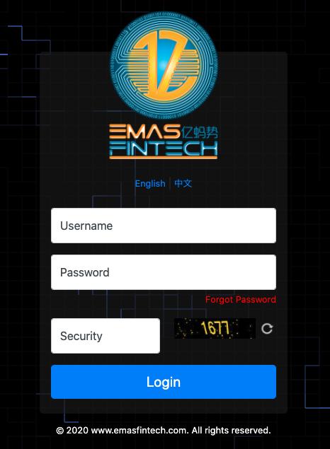 Emas FIntechログイン画面